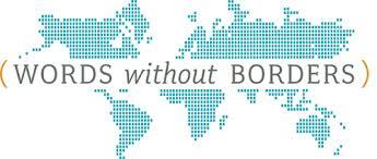 words-borders